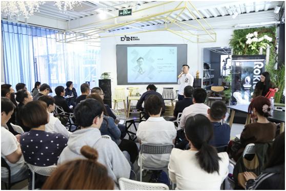 设计绘诗交流会于太火鸟D3IN铟立方未来商店举行