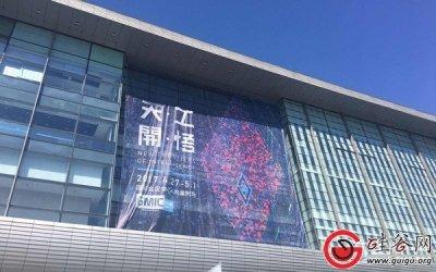 GMIC北京2017开幕 与最强大脑们见证科学复兴