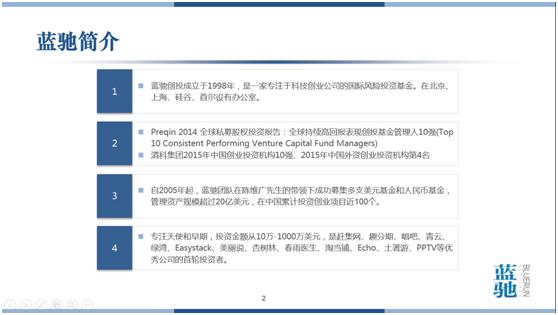 朱天宇:AI不是风口!AI泡沫未来6-12个月破!