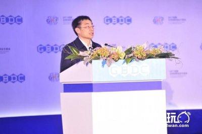 GBDC|工信部陈新:集聚智力资源,服务产业发展