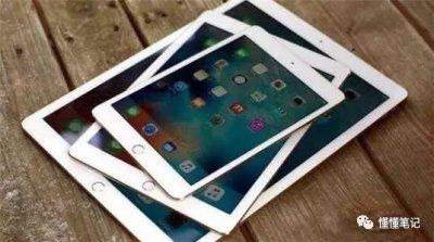 """尴尬的iPad:不断的""""变脸"""" 但做的都是无用功"""