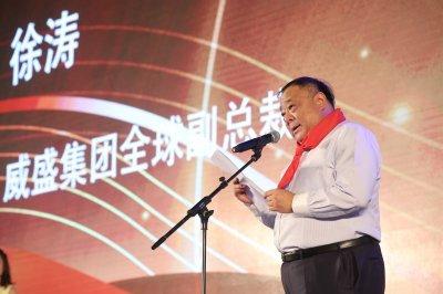 第26届中国儿童青少年威盛HTC计算机表演赛举办