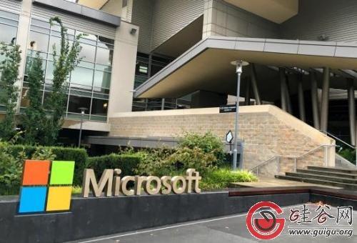 微软股东套现数亿美元离场 曾让微软负责人难堪
