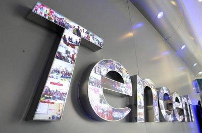 腾讯第二季度营收566亿 微信展现更多商业价值