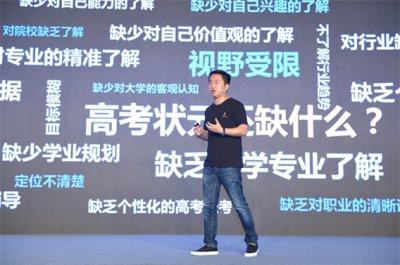 赢鼎教育在北京正式启动中国少年领袖公益计划