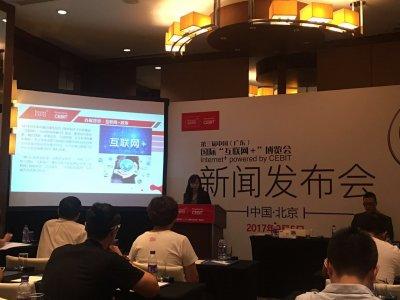 """第三届中国广东国际""""互联网+""""博览会即将启幕"""