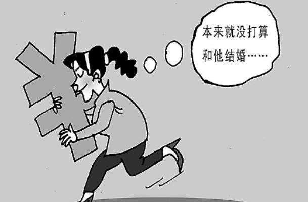 WePhone创始人自杀 世纪佳缘被千夫所指冤不冤?