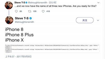 iOS 11固件泄露:苹果或发布十周年特别版iPhone X