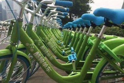 酷骑单车和CEO控制的P2P公司共用同一个财务