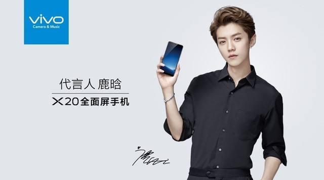大家好,给大家介绍一下,这是我新手机@全网通
