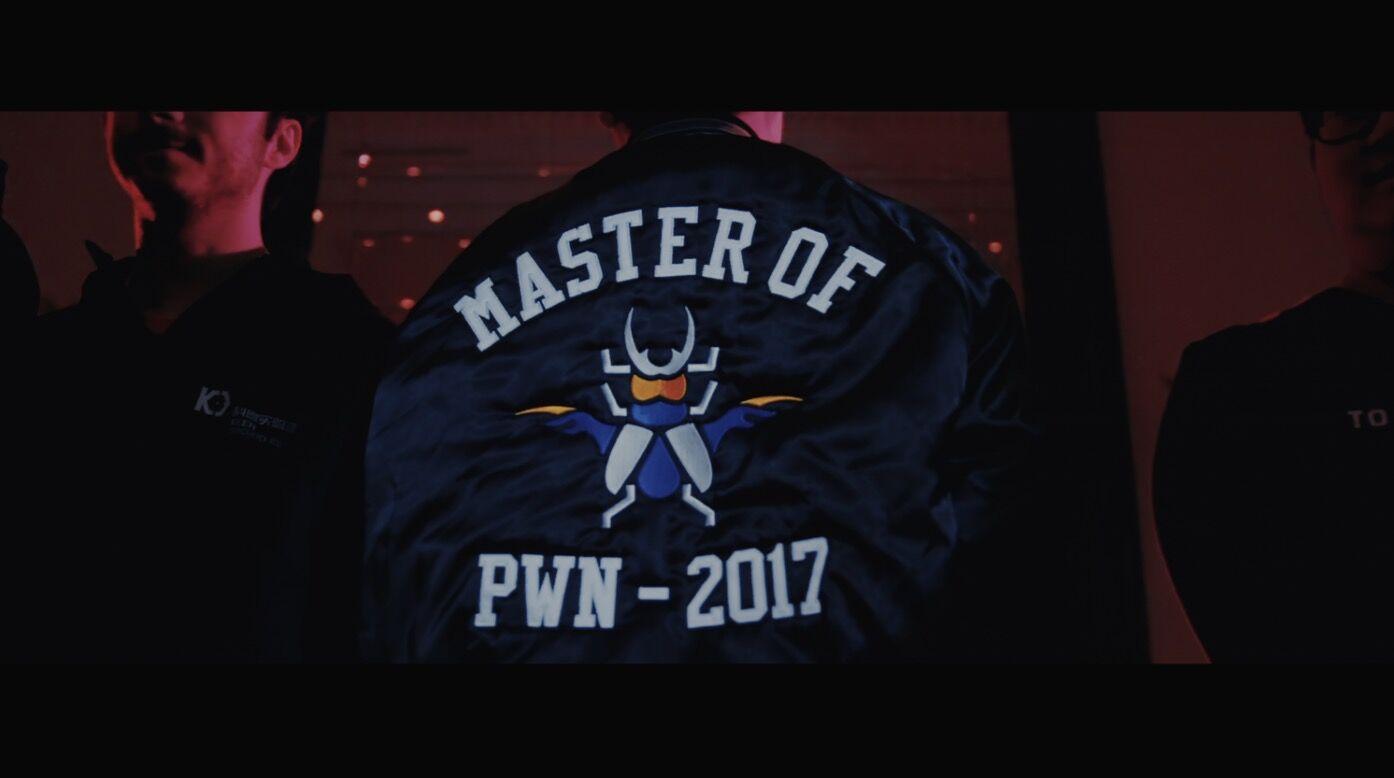 世界冠军背后的白帽黑客 卫冕展示中国力量