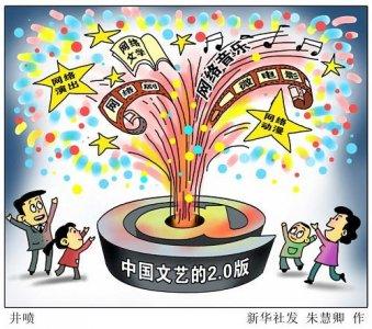 阅文在港上市,美媒称智能手机促进中国文学变革
