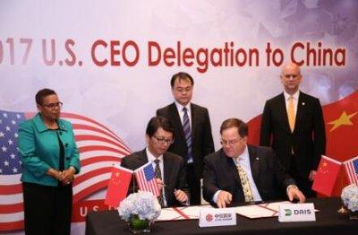 中信国安-国安瑞与美国DAIS签署技术合作备忘录