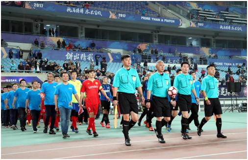苏宁双十一传奇足球夜情怀满分 球迷们现场落泪