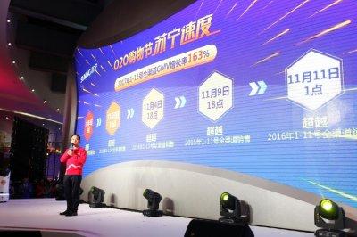 苏宁发布双十一大数据:共享快递盒省下498棵树