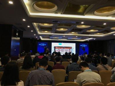 OFweek 2017中国人工智能大会在深圳成功举办