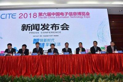 第六届中国电子信息博览会深圳新闻发布会召开