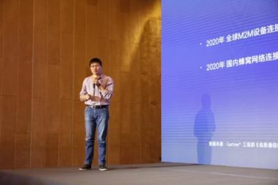 小米IoT物联网大会召开 发布小米物联网通信平台