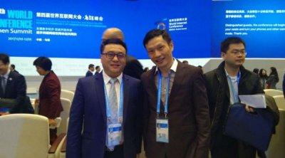 迅雷CEO、网心科技CEO陈磊获邀出席世界互联网大会