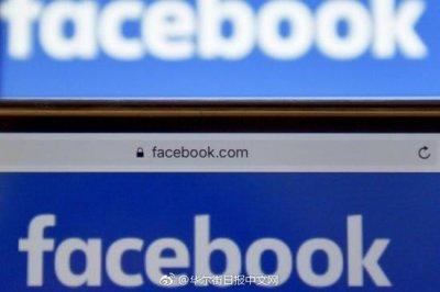 Facebook将就海外广告收入向当地政府缴税