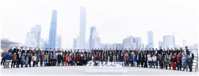 2017中国转型+峰会举办,转型新势力齐聚广州
