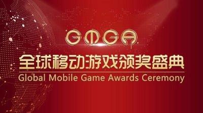 GMGA|全球优秀的移动游戏可能都在这次大奖评选