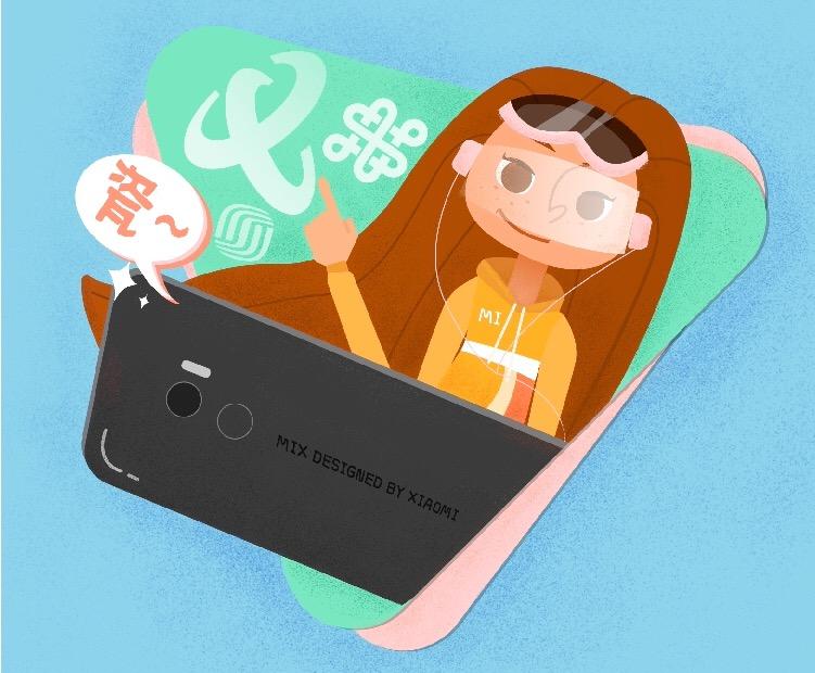 第一批成年的00后,用什么手机迎接成人礼?