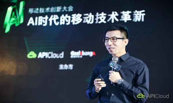 APICloud推出亿元分账计划 移动开发技术全融合