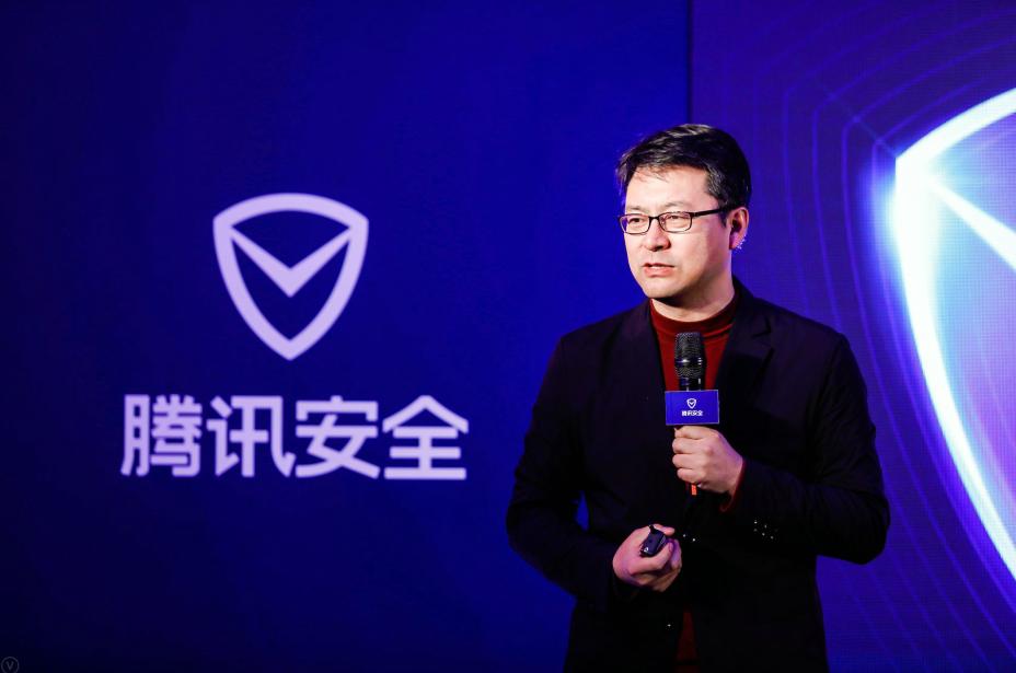 腾讯马斌:移动互联时代需具备网络安全新思维