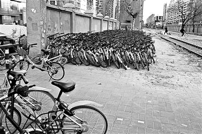北京将立法解决共享单车超量乱停、押金问题