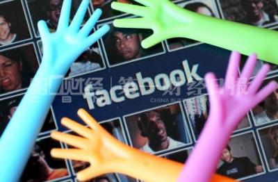 虚假消息泛滥饱受指责 等待修复的Facebook