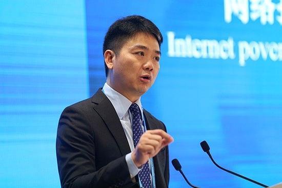 美国证监会:刘强东等股东所持京东股份同比下降
