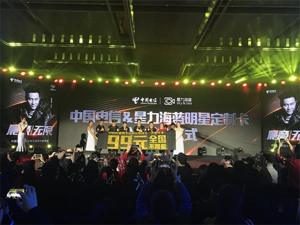 中国电信开启了娱乐营销的新时代 顺应多元化消费