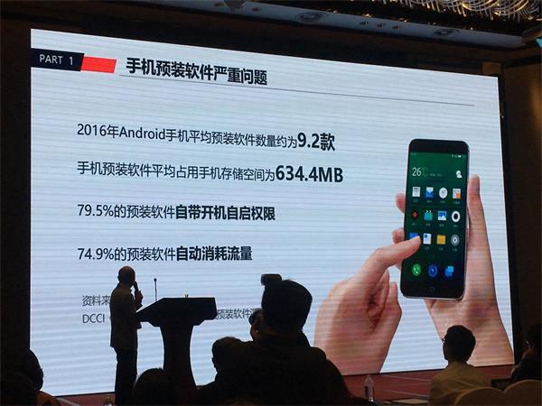 315手机质量报告出炉 揭示六大消费者关注焦点