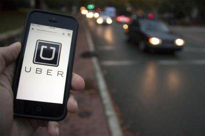 Uber完成15亿美元贷款 四季度亏损7.75亿美元