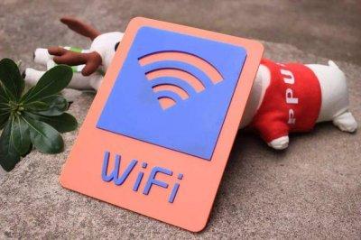 WiFi分享软件乱象调查:热点分享还是密码上交?