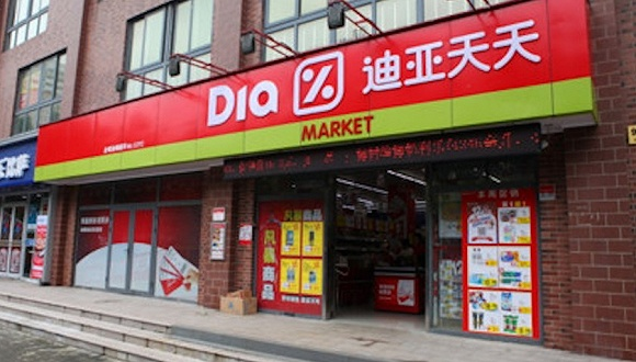苏宁100%收购迪亚天天中国 为苏宁小店大提速