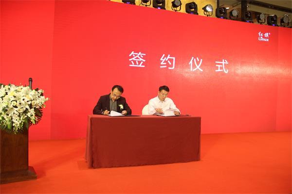 中国国产系统多源化 红旗软件发布开源新业态