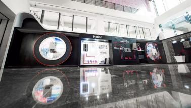 新零售驱动新制造 海尔美的双双迈入2000亿俱乐部