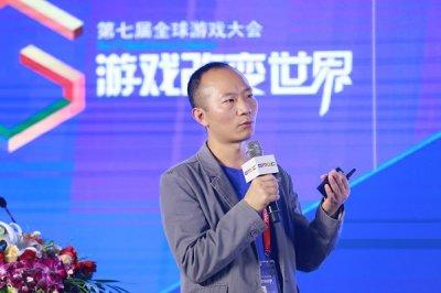 GMGC北京2018演讲:腾讯云商务副总经理杨万桃