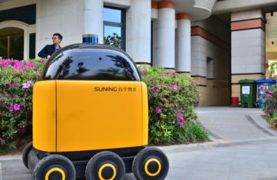 中国首个无人车配送小区落地南京 苏宁物流打造