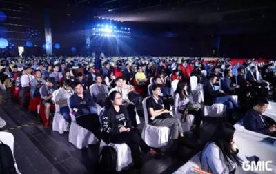 GMIC北京2018亮点全揭秘 点击开启专属说明书