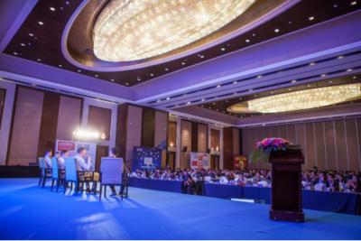第三届中国智慧餐饮创新国际峰会暨智创奖盛典召开