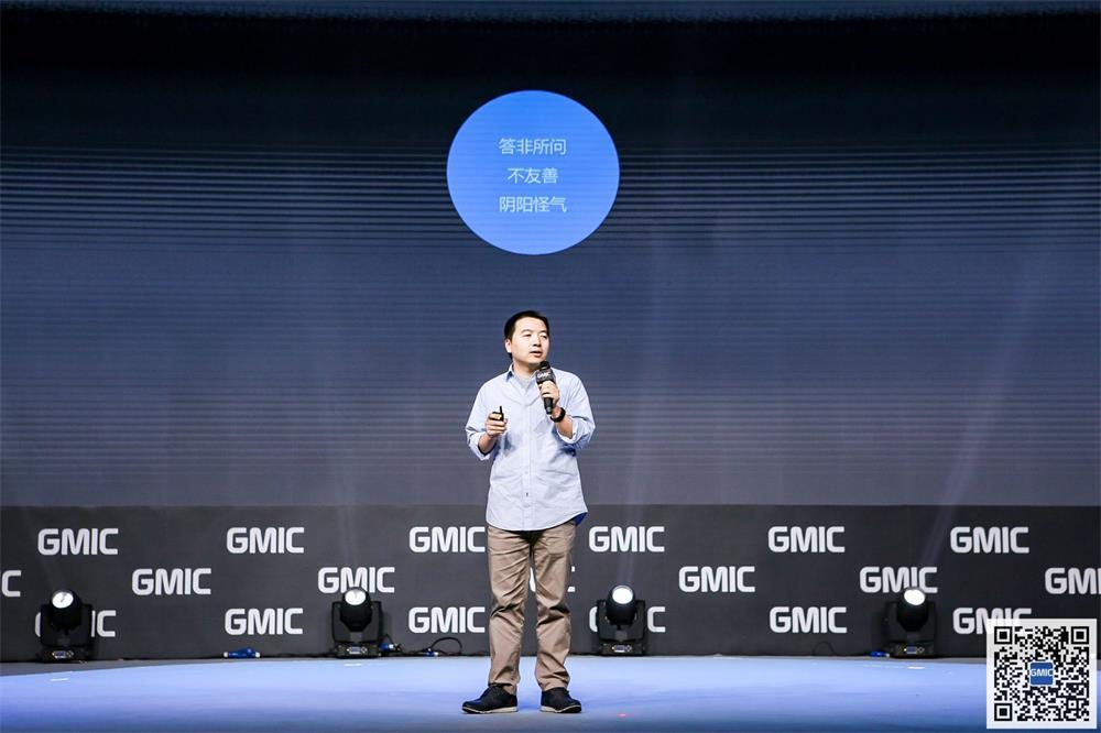 【硅谷速记】GMIC北京2018:知乎李大海演讲实录
