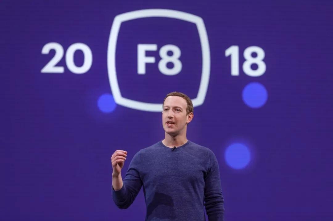 Facebook开发者大会:增强隐私保护能否挽回信任?