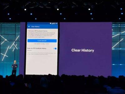 F8大会如期举办:Facebook可一键清掉浏览记录