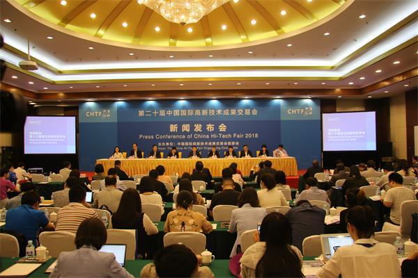 第二十届高交会组委会第1次会议和新闻发布会举行