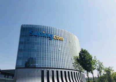 苏宁易购以2433.43亿元位居中国连锁百强第一