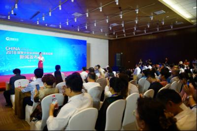 国睿华安睿智链APP新闻发布会在京成功举行