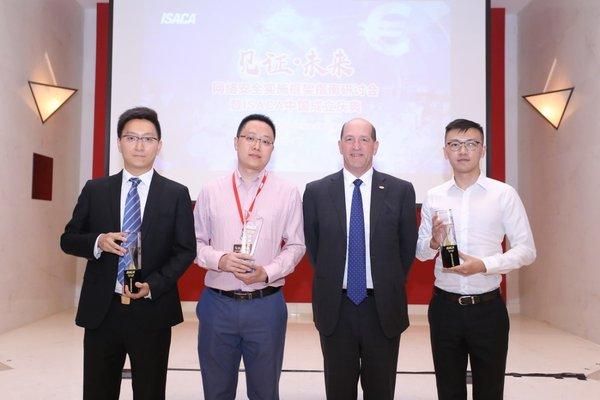 为中国引进全球经验 ISACA中国办公室宣布成立